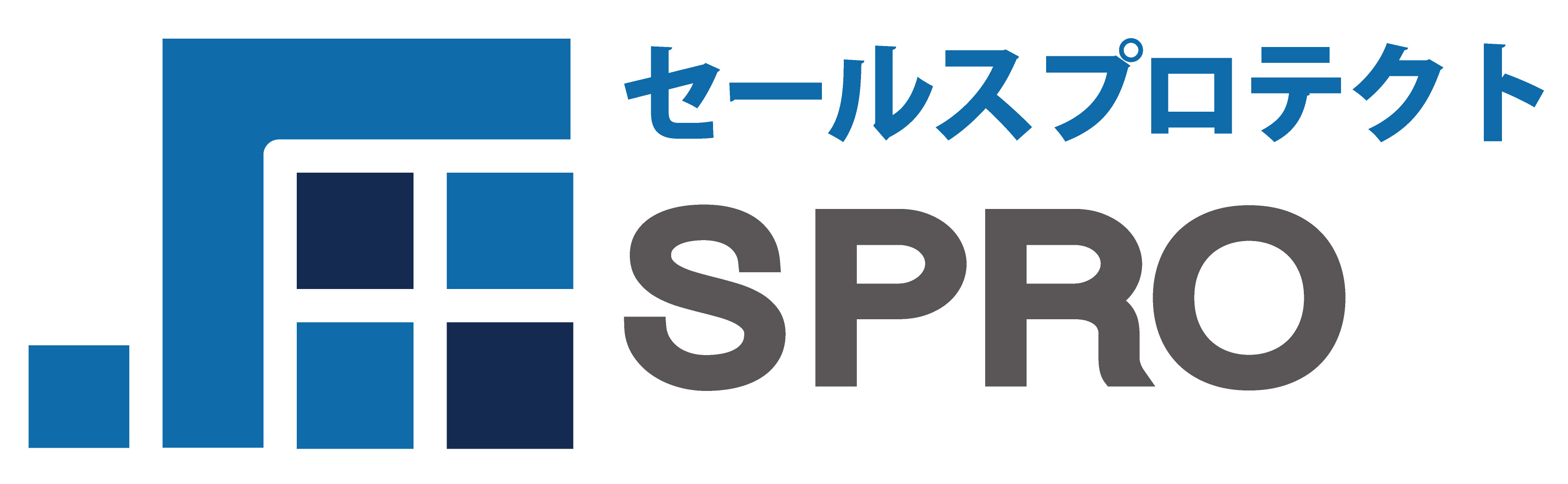 SPRO_ロゴ